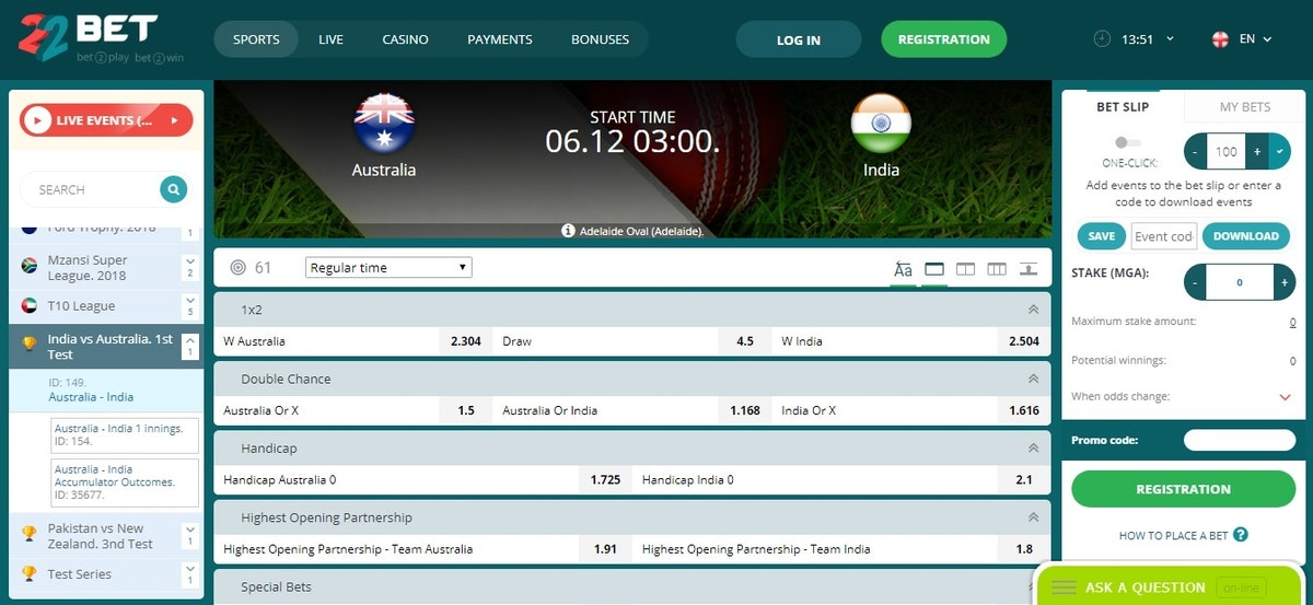 Betting in India » Bet Online in India (Best Guide 2019)